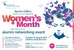 Womens Month Alumni Networking Event